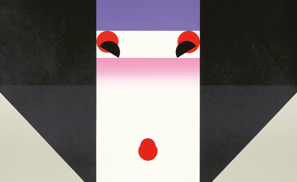 Modern Geometries: Posters From The Atomic Age Onward
